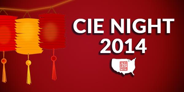 2014 CIE/USA-DFW CIE Night