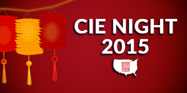 2015 CIE/USA-DFW CIE Night