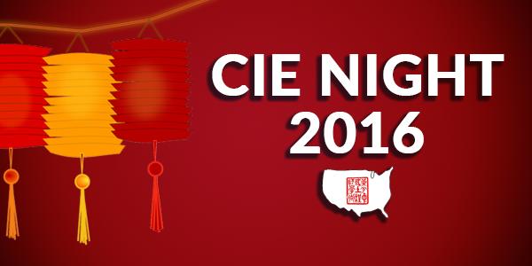 2016 CIE/USA-DFW CIE Night