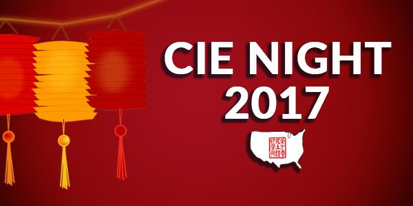 2017 CIE/USA-DFW CIE Night