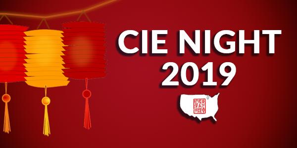 2019 CIE/USA-DFW CIE Night