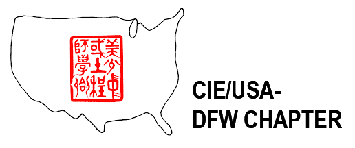 CIE/USA-DFW Chapter
