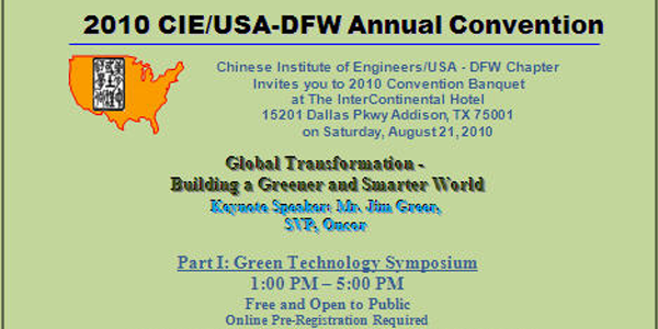 2010 CIE/USA-DFW Annual Convention