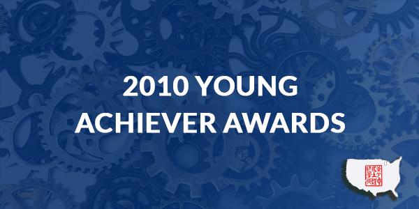 2010 CIE/USA-DFW Young Achiever Awards