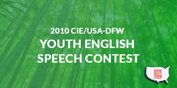 2010 CIE/USA-DFW Youth English Speech Contest