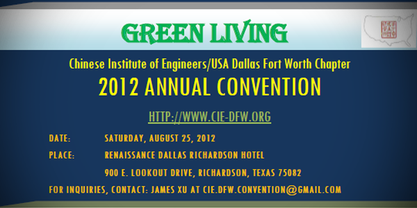 2012 CIE/USA-DFW Annual Convention