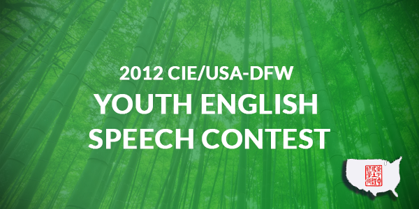 2012 CIE/USA-DFW Youth English Speech Contest