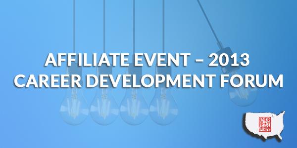 Affiliate Event – 2013 Career Development Forum