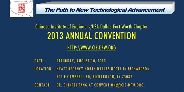 2013 CIE/USA-DFW Annual Convention