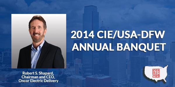 2014 CIE/USA-DFW 25th Anniversary Annual Banquet