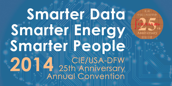 2014 CIE/USA-DFW 25th Anniversary Annual Convention