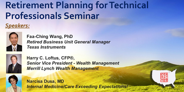 2014 CIE/USA-DFW Retirement Planning for Technical Professionals Seminar