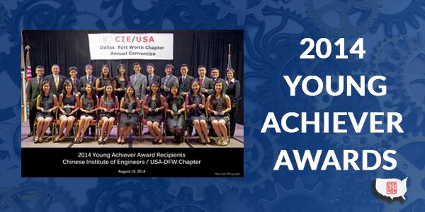 2014 CIE/USA-DFW Young Achiever Awards