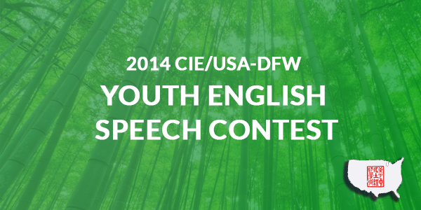 2014 CIE/USA-DFW Youth English Speech Contest