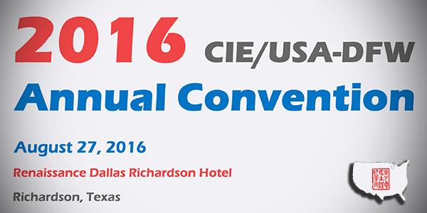 2016 CIE/USA-DFW Annual Convention