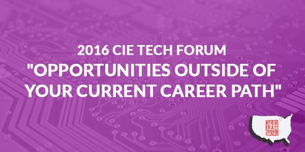 2016 CIE/USA-DFW Spring Technology Symposium