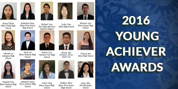 2016 CIE/USA-DFW Young Achiever Awards