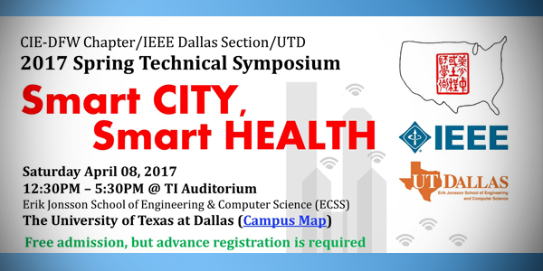 2017 CIE/USA-DFW Spring Technology Symposium