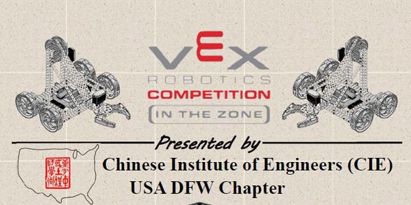 2018 CIE/USA-DFW VEX Robotics Tournament – In The Zone