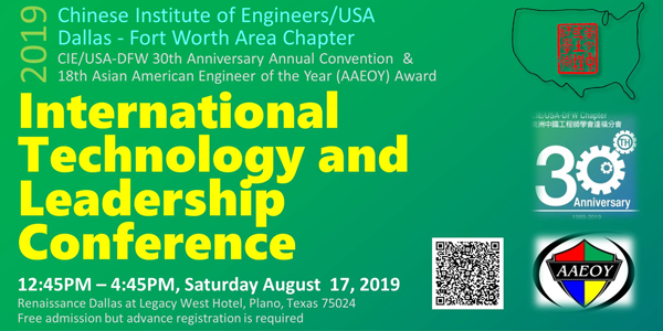 2019 CIE/USA-DFW International Technology and Leadership Conference