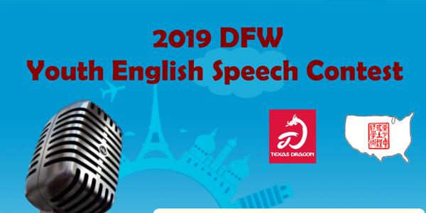 2019 DFW Youth English Speech Contest