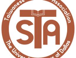 2014 CIE/USA-DFW Leadership Assessment and Mentoring Program (LAMP)