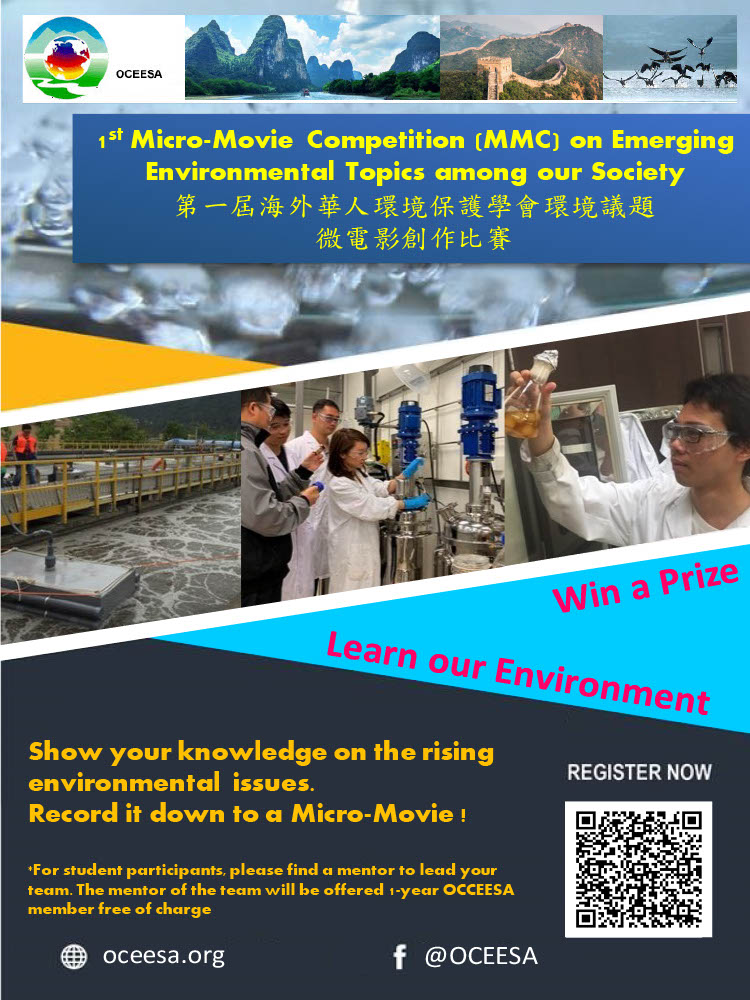 OCEESA micro-movie Competition Poster