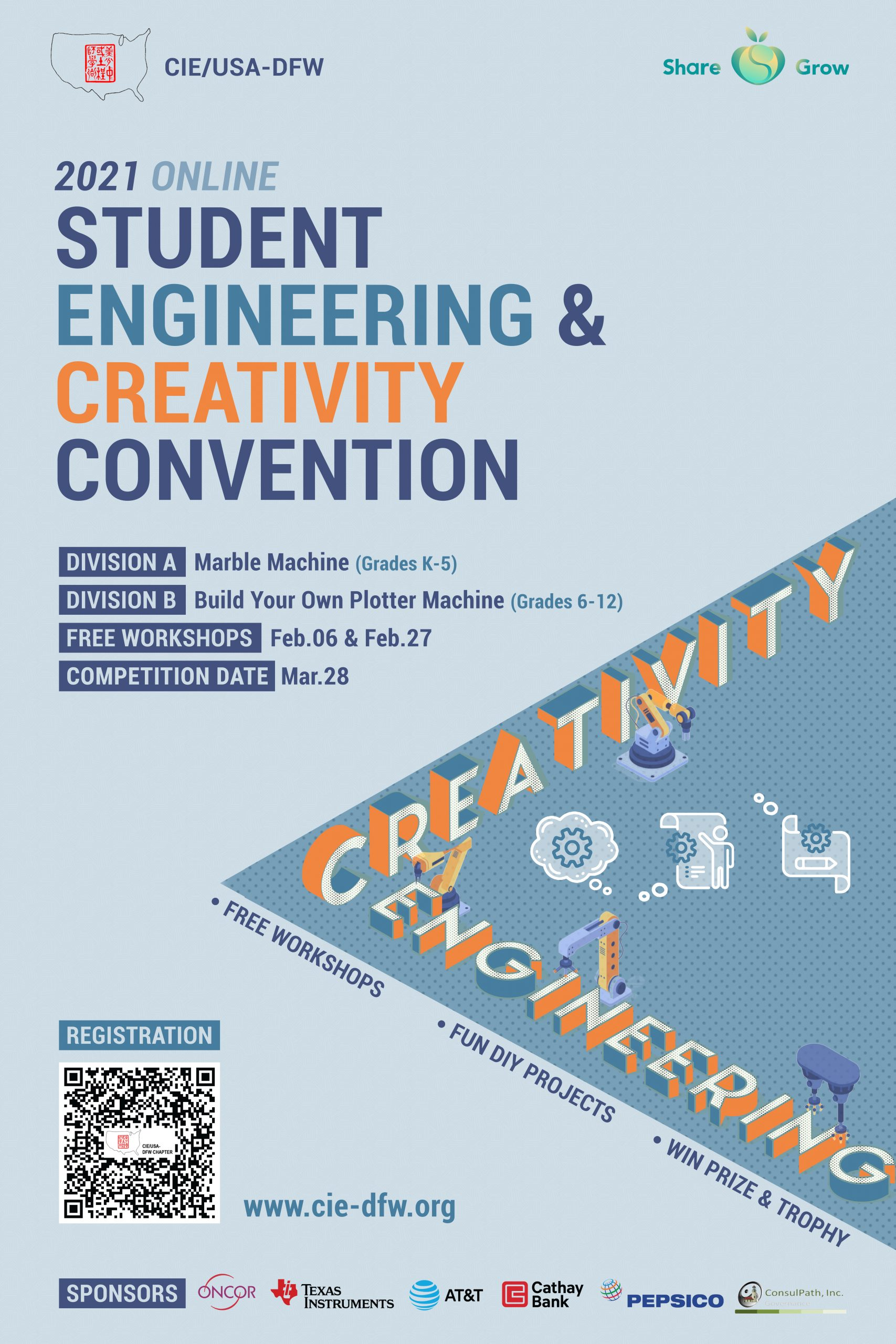 Online: 2021 CIE/USA-DFW Student Engineering & Creativity Convention (SECC)