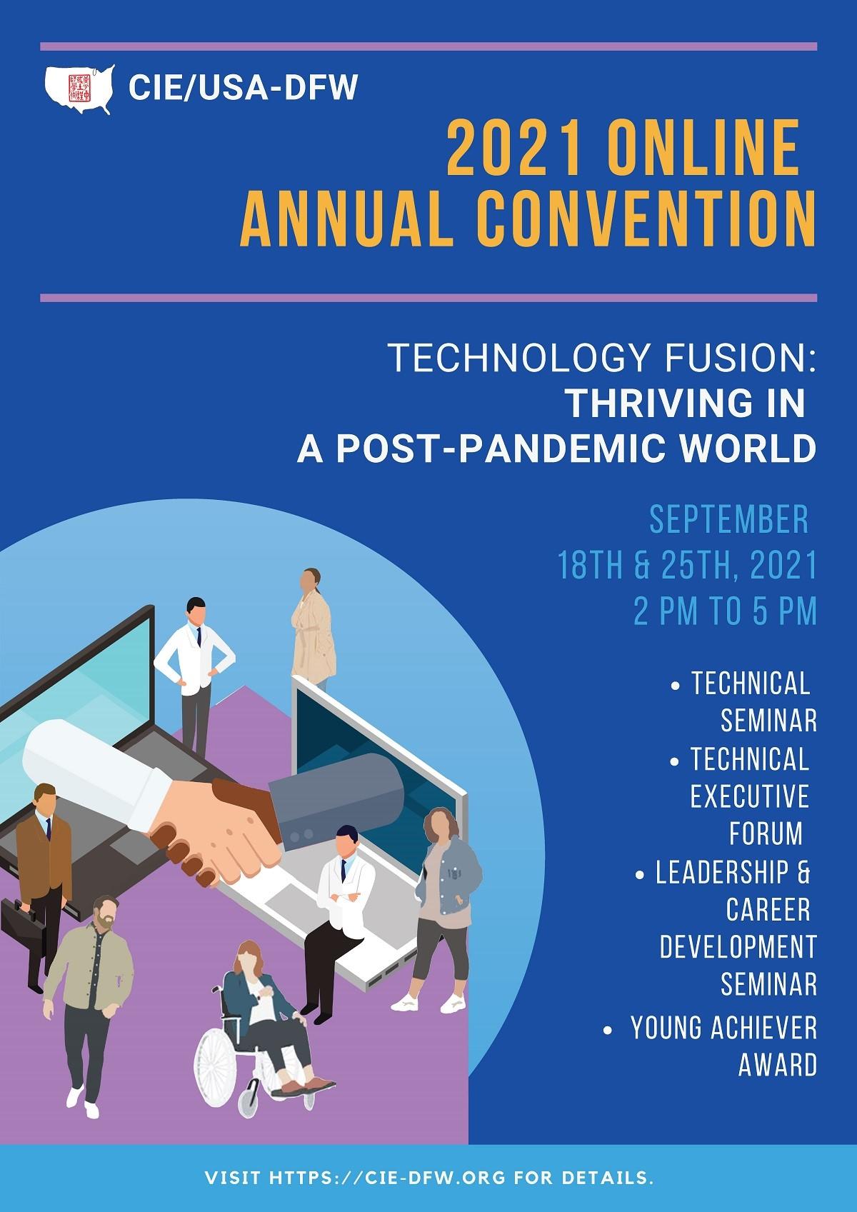 ONLINE: 2021 CIE/USA-DFW Annual Convention