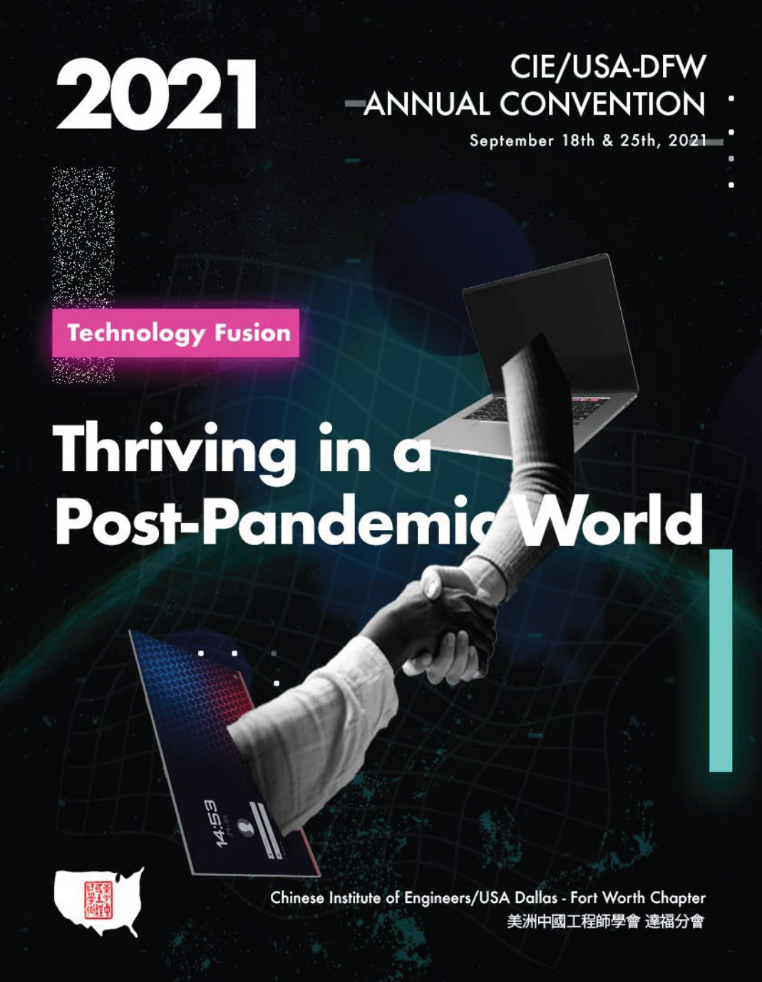 2021 CIE Proceedings